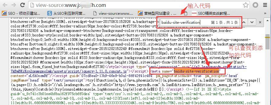 確認添加代碼發布成功.jpg