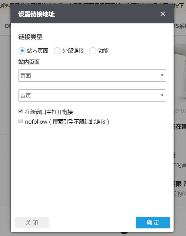 QQ圖片20180524140741