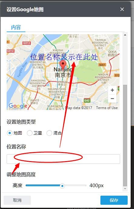 修改位置名稱.jpg